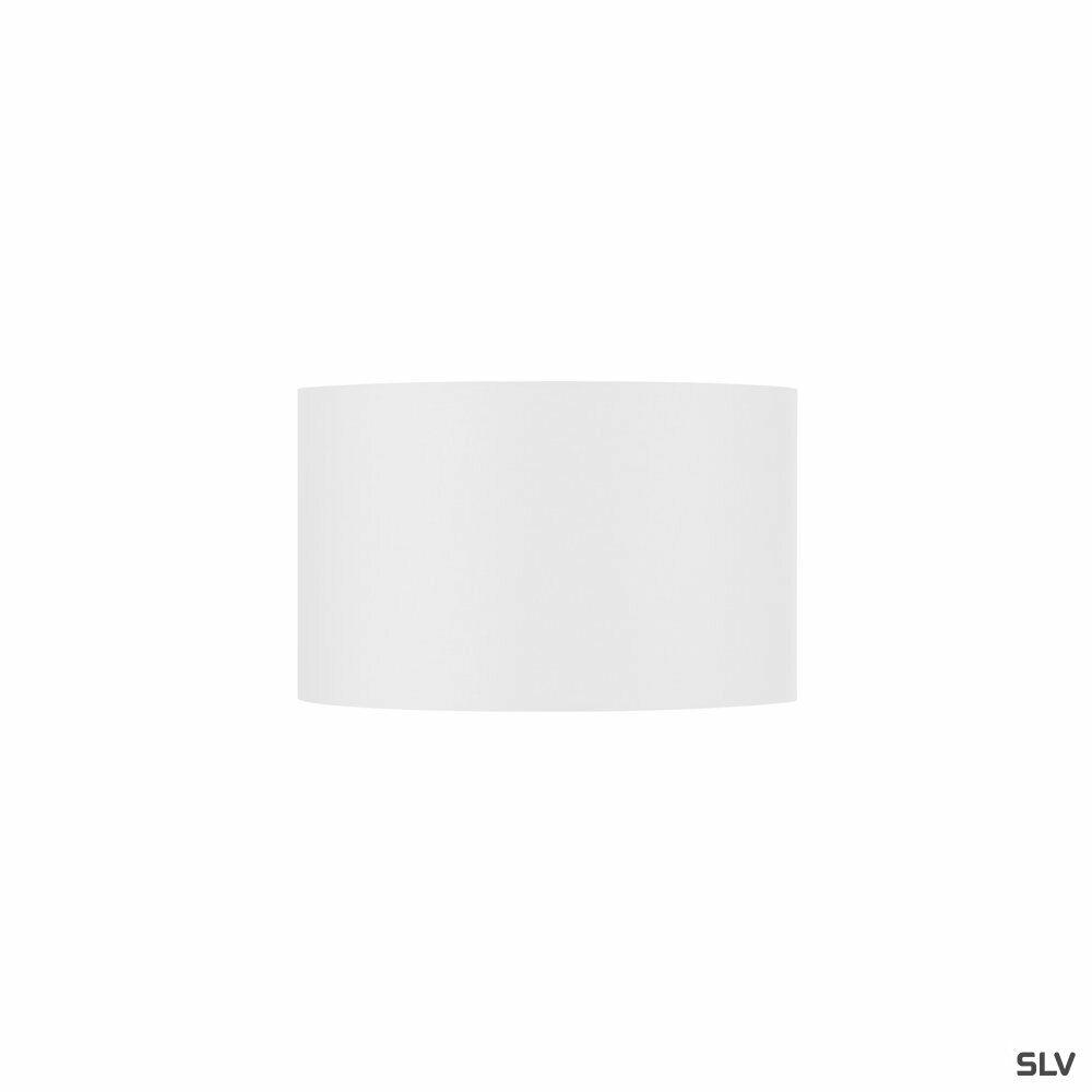 FENDA, Leuchtenschirm, rund, weiß, Ø/H 45,5/28 cm
