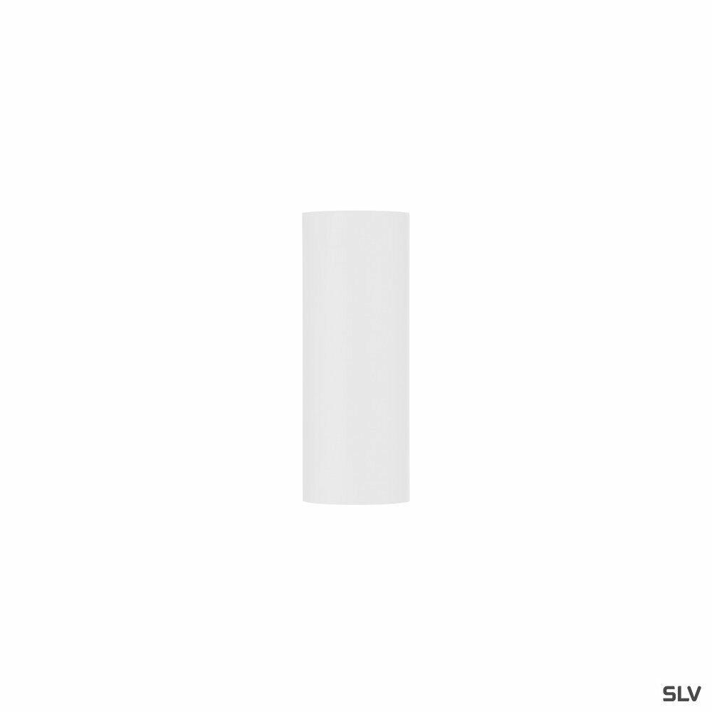 FENDA, Leuchtenschirm, rund, weiß, Ø/H 15/40 cm