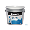 CE 79 Ultraepoxy Industrial